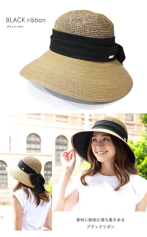 完全遮光 麦わら帽子 ブラックリボン