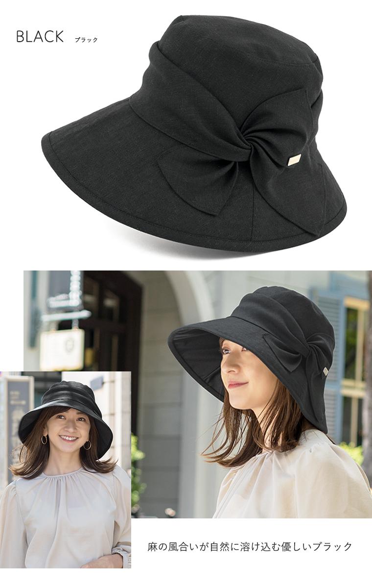 遮光帽子 ブラック