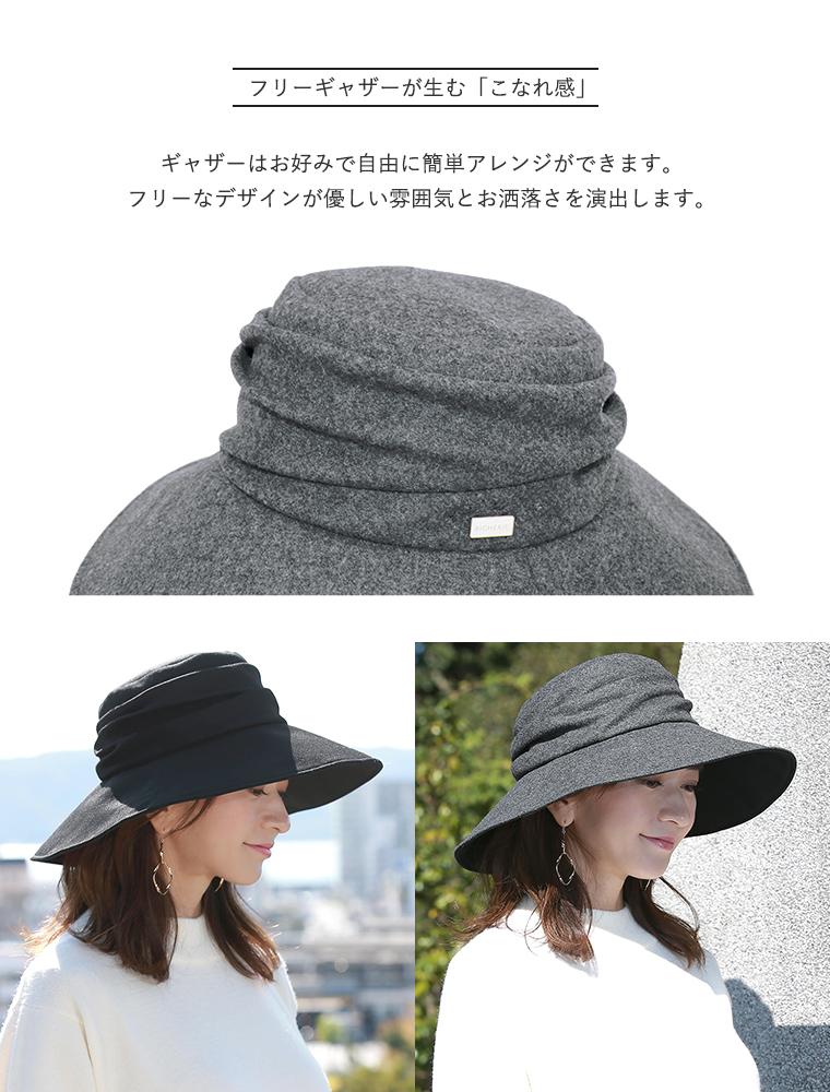 お洒落なデザインの遮光帽子