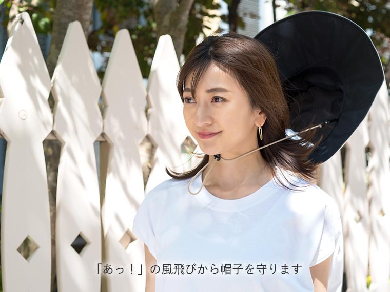 風飛び防止 帽子クリップ