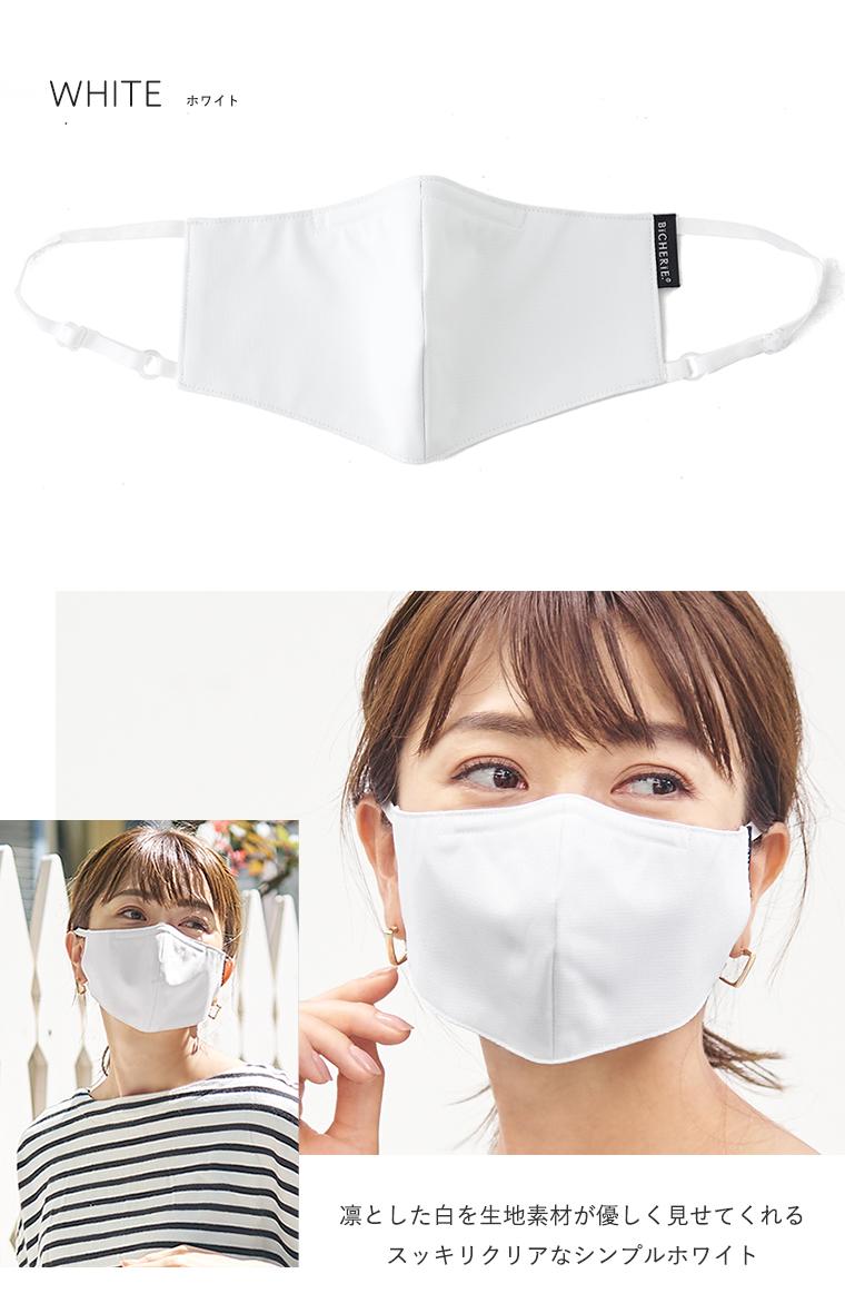 完全遮光マスク ホワイト