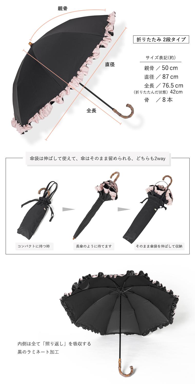 折りたたみ傘 2段タイプ