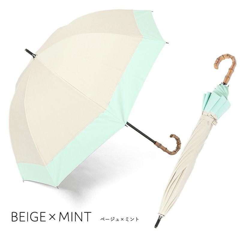 100%完全遮光 晴雨兼用日傘 Sサイズ 50cm